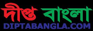 দীপ্ত বাংলা